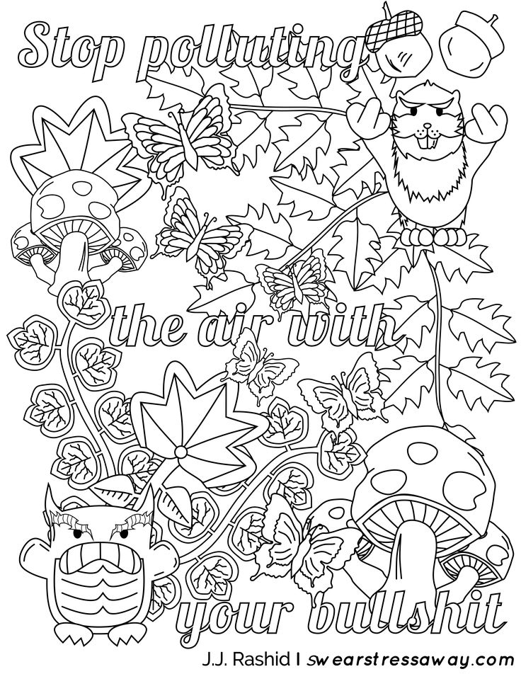 20 swear word coloring pages printable free printable for Free adult swear word coloring pages