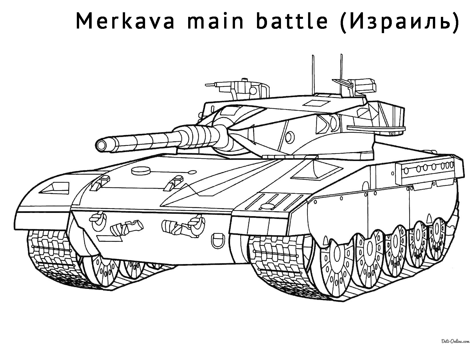 25 Tank Coloring Pages Printable | FREE COLORING PAGES
