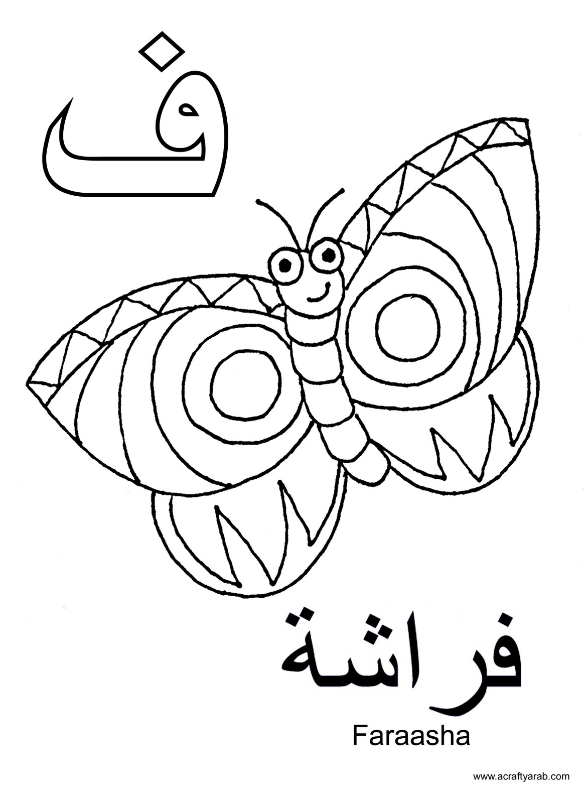 25 turn picture into coloring page collections free for Turn an image into a coloring page