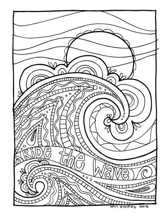 21 Waves Coloring Page Printable | FREE COLORING PAGES