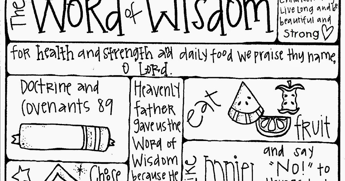 word of wisdom coloring page - word of wisdom coloring page