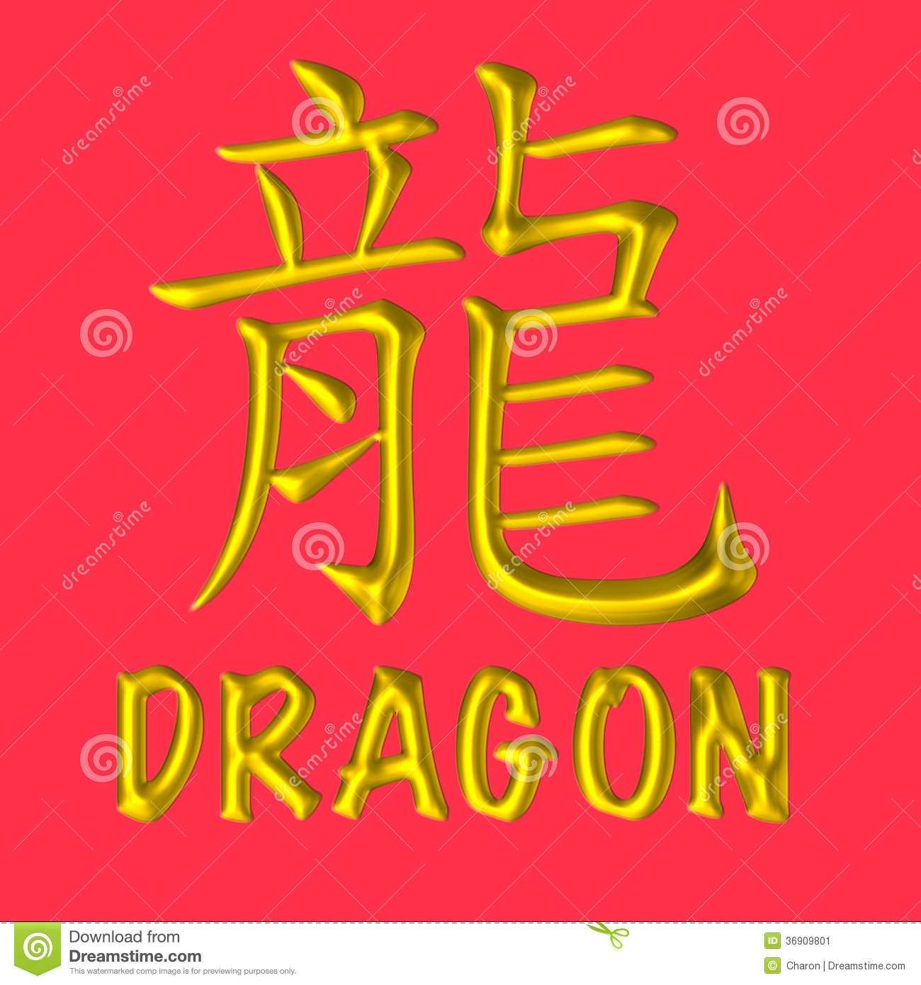 zodiac coloring pages - stock image dragon golden chinese zodiac d gold letter english word lucky red background one twelve animals years cycles image