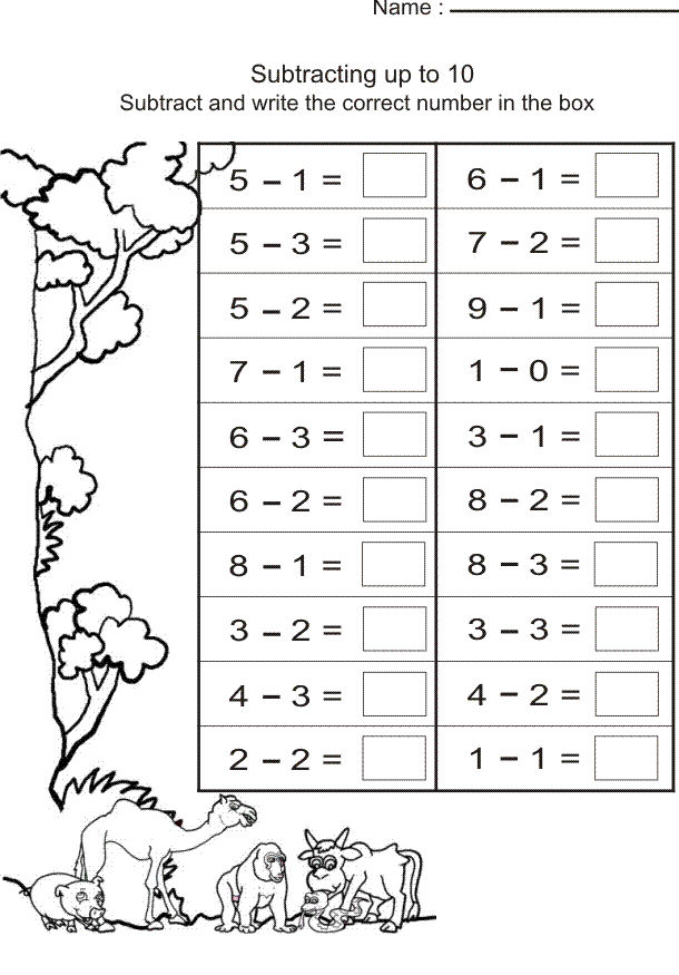 1st Grade Worksheet Subtraction