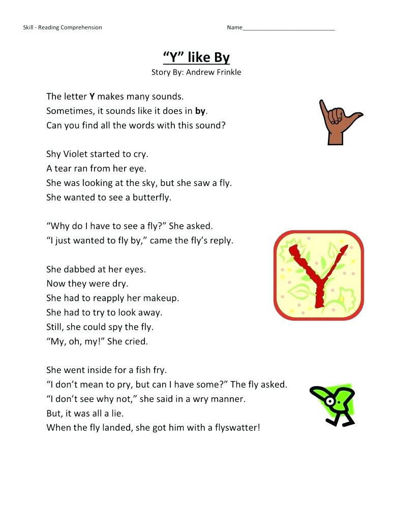 2nd Grade Reading Y Worksheet