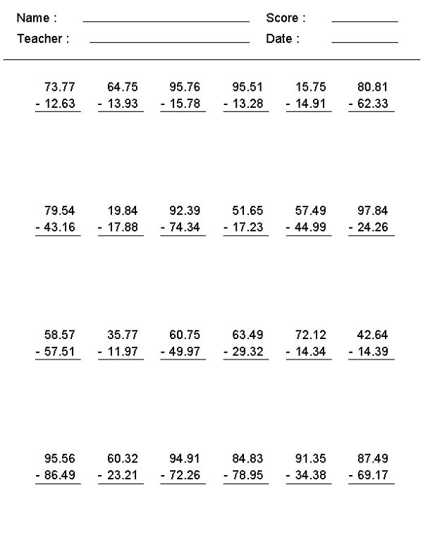 7th Grade Math Worksheets Subtraction