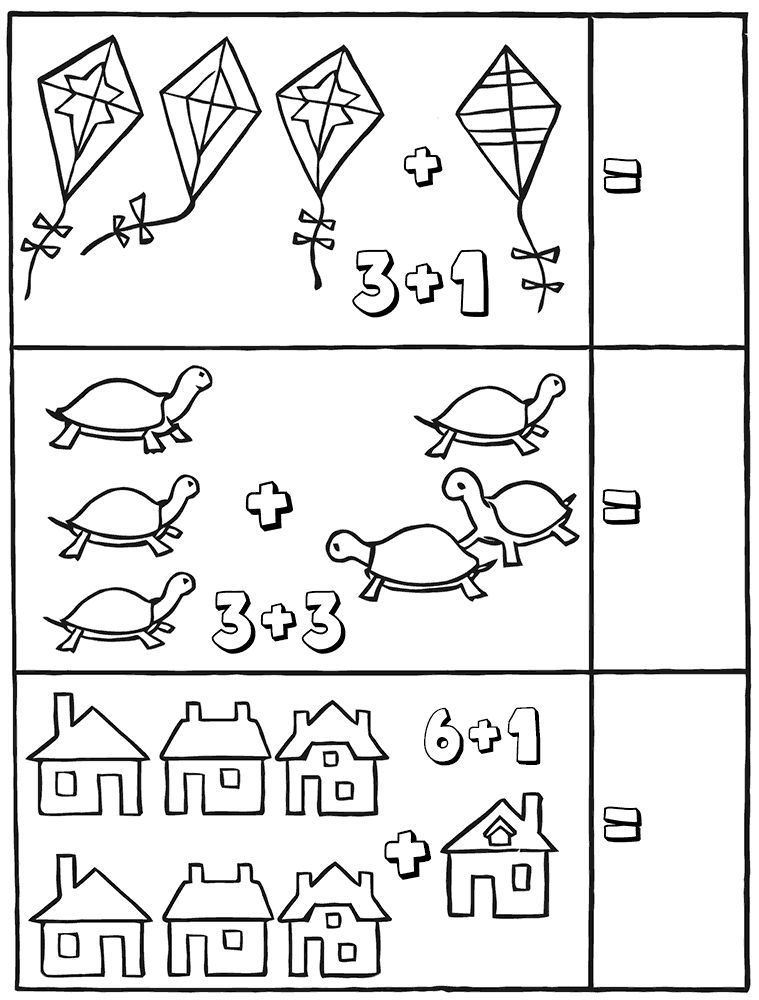 Add Pictures Kindergarten Math Worksheets