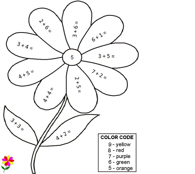 Addition Worksheets With Coloring For First Grade