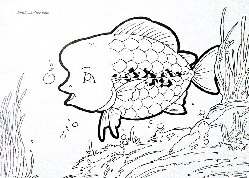 Animal Coloring Pages Louhan
