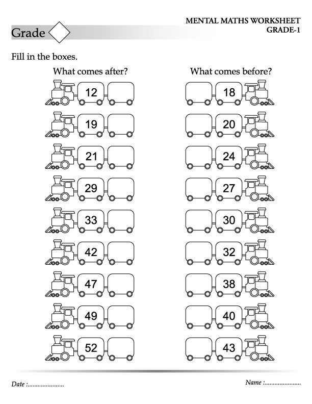 Before And After Number Worksheets Printable 001