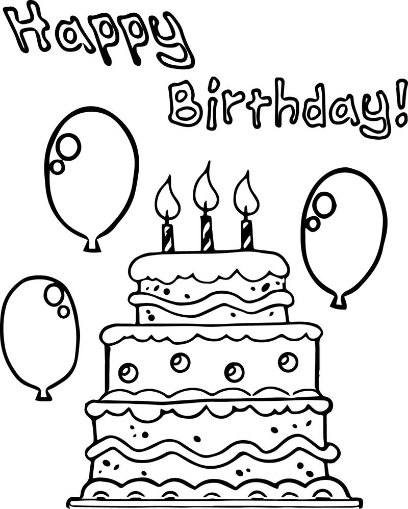 Birthday Cake Balloon Party Coloring Page