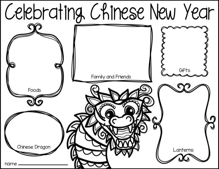 Chinese New Year Holiday Worksheet