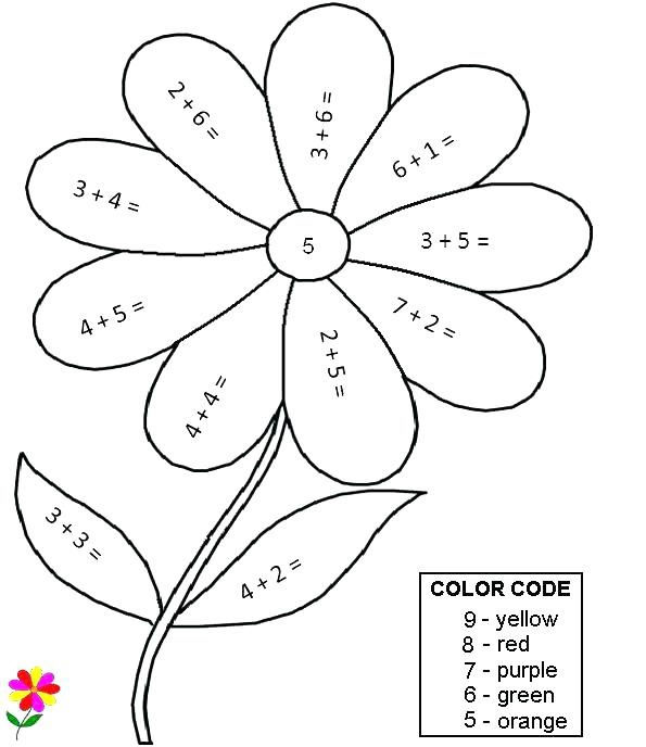 Color By Addition And Subtraction Worksheets