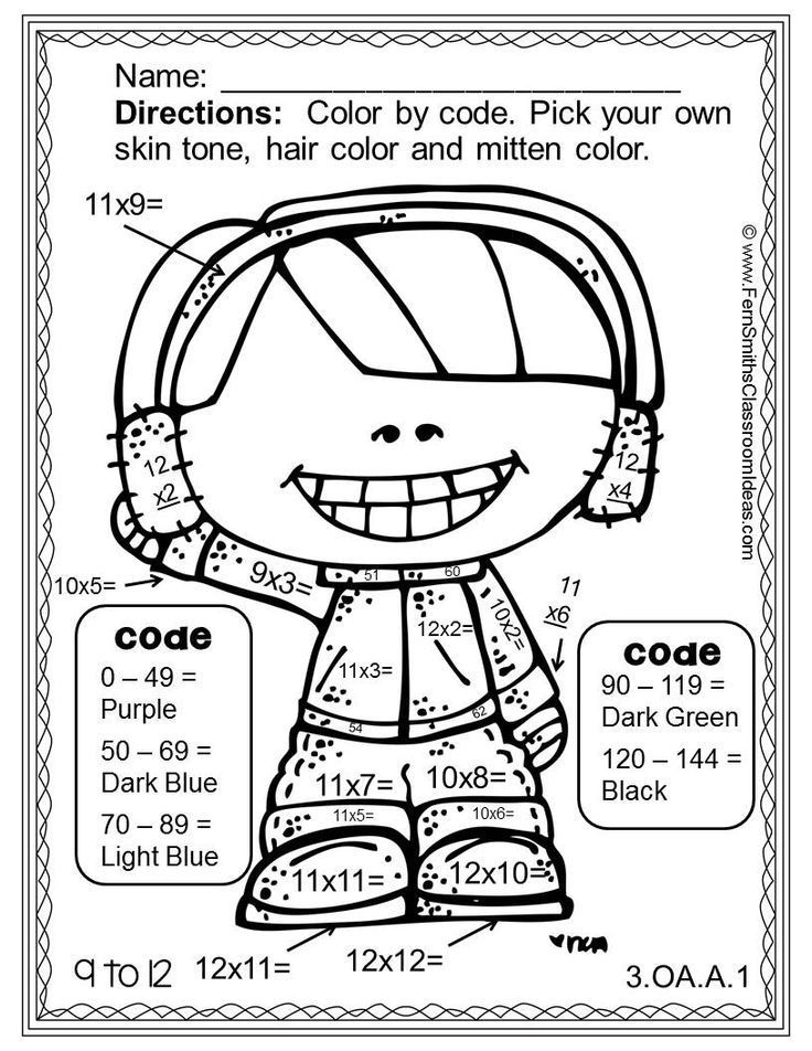Color By Number Multiplication Free Printables