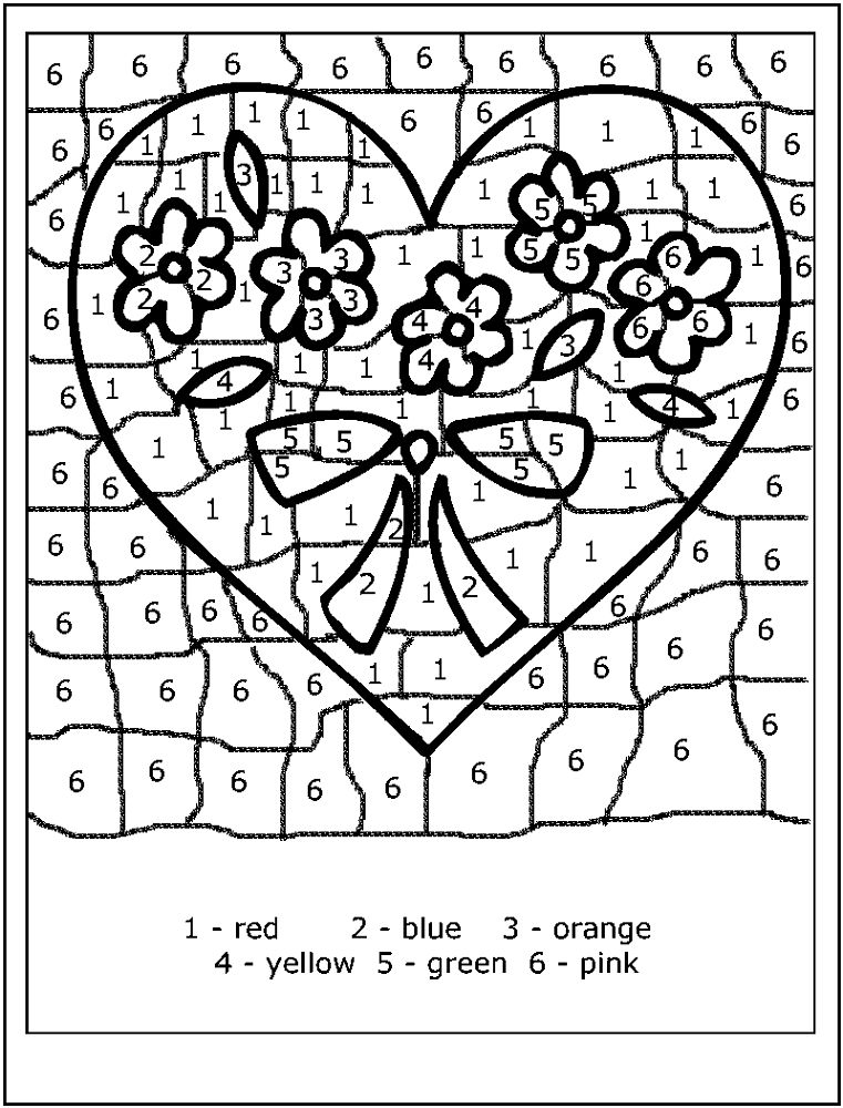 Color By Numbers Worksheet Heart