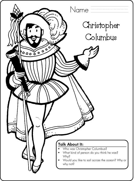 Columbus Day Coloring Sheet
