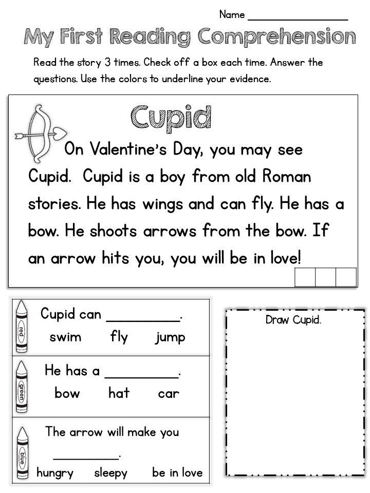 Cupid Valentines Reading Comprehension Worksheet