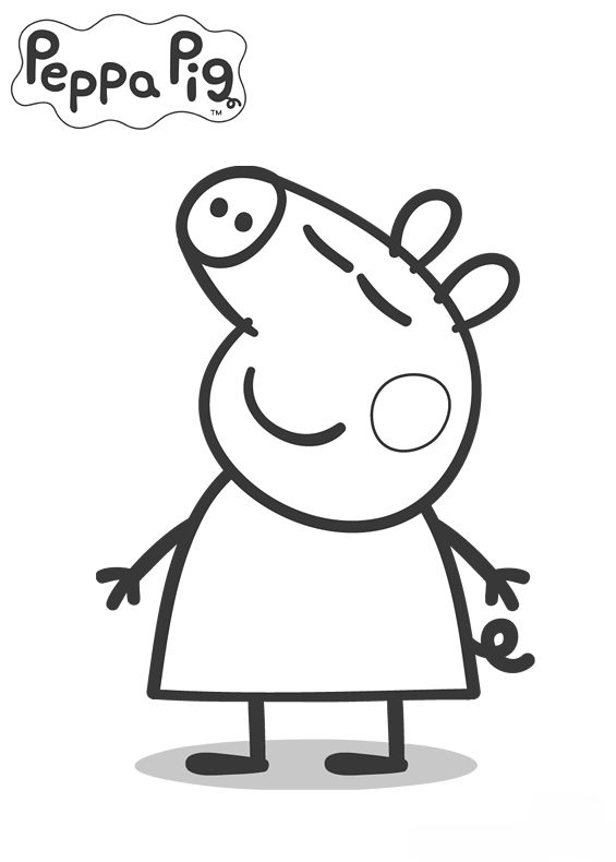Cute Peppa Pig Coloring Pictures