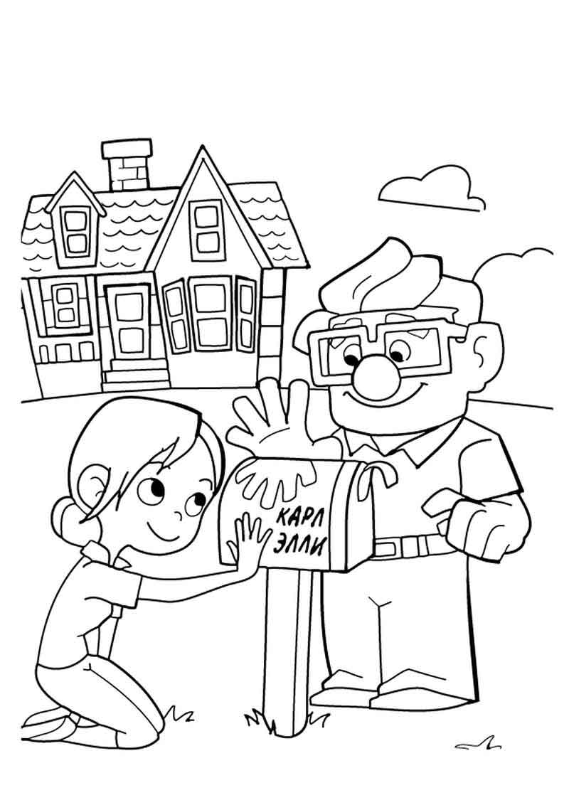 Download Up Coloring Page