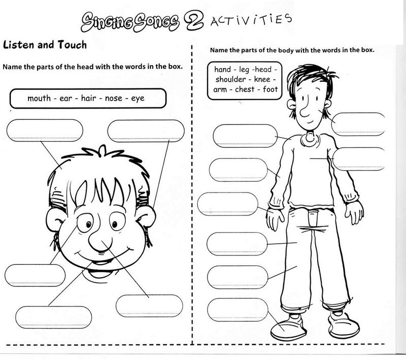 English Worksheet For Kids 2016