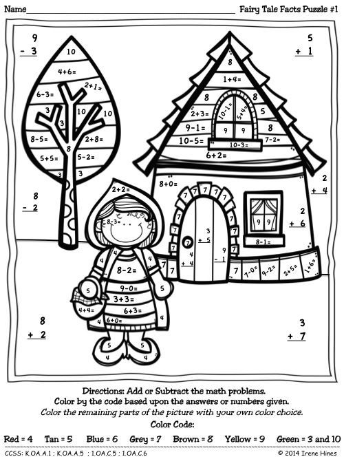 Fairy Tale Addition And Subtraction Worksheets