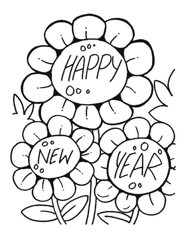 Flowers Happy New Year Coloring Pages