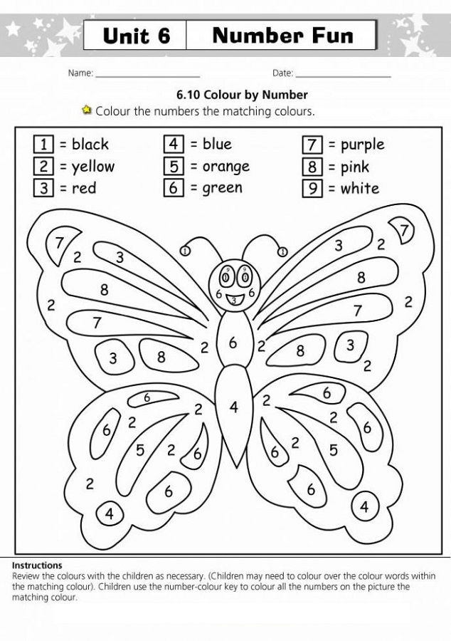 Free Activity Pages Coloring