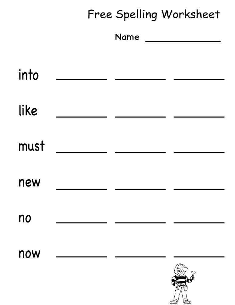Free Educational Worksheets Spelling