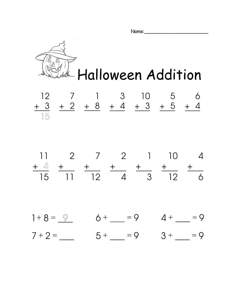 Free Math Worksheets For 1st Grade Halloween