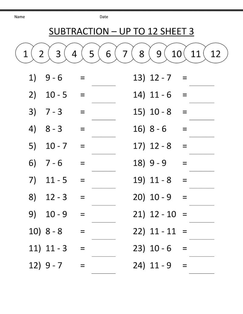 Free Math Worksheets Subtraction