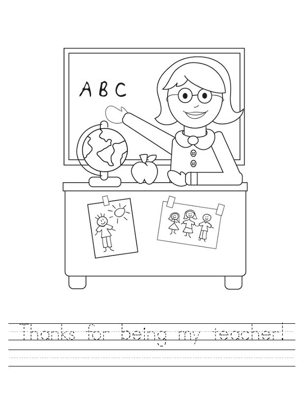 Free Printables For Teachers Trace