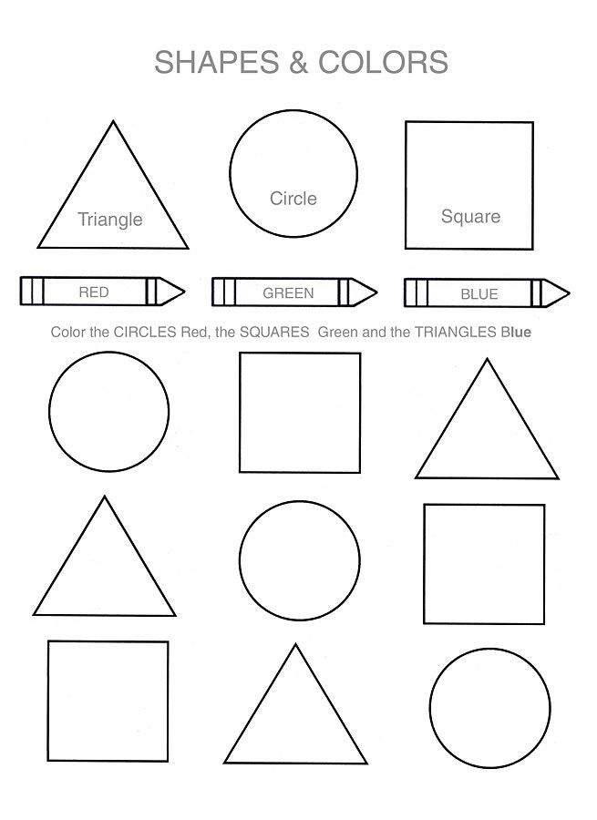 Free Shapes Worksheets To Color 001