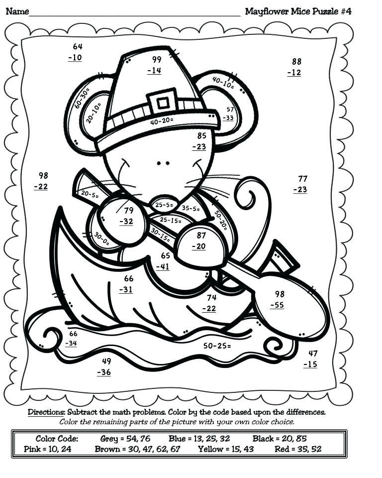 Free Subtraction Coloring Worksheets For Second Grade