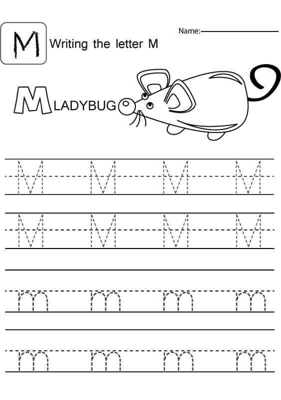 Free Traceable Alphabet Worksheets Mouse