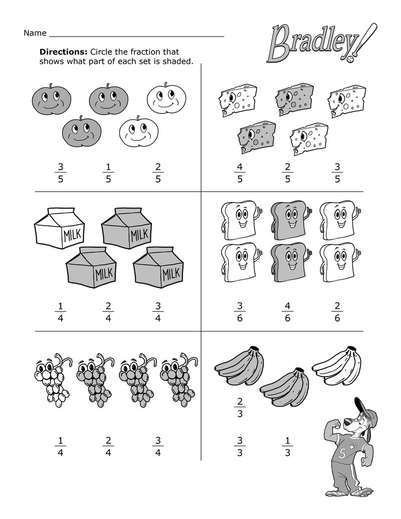 Fun Math Worksheet 5th Grade