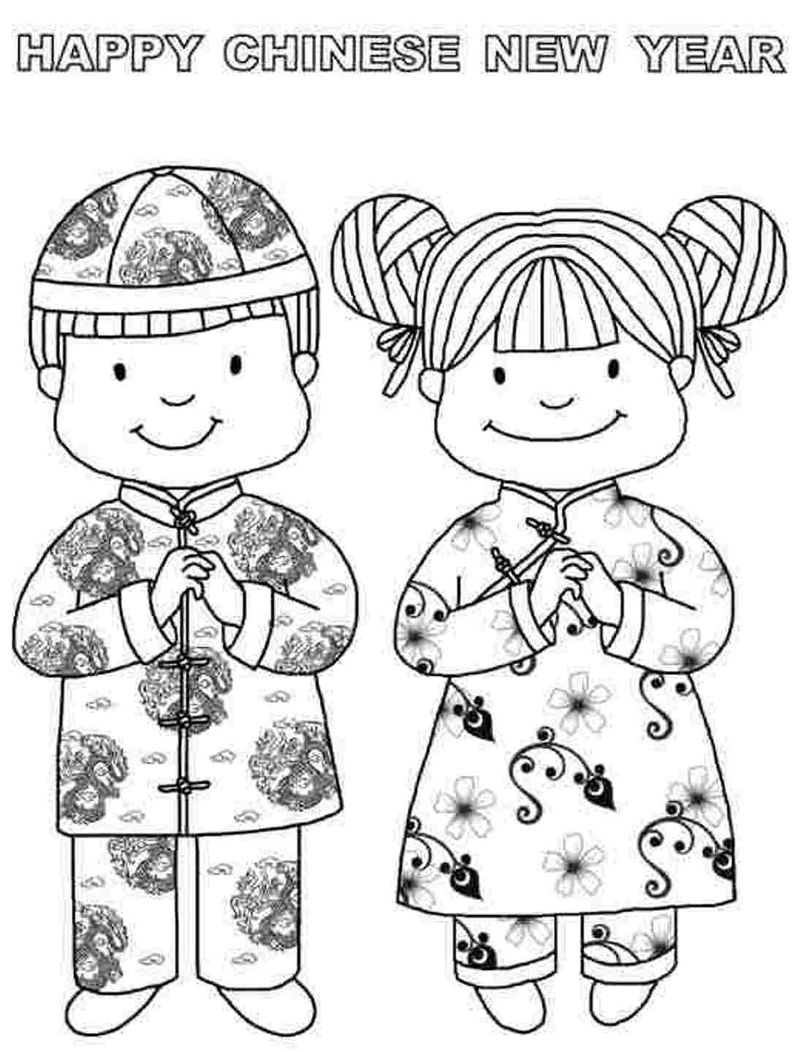 Happy Chinese New Year Coloring Pages Free
