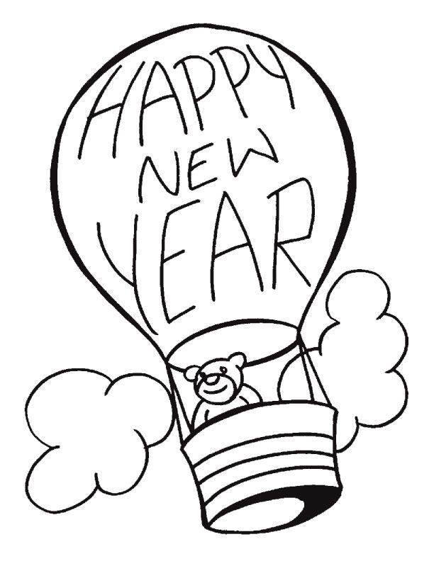Happy new year balloon coloring page
