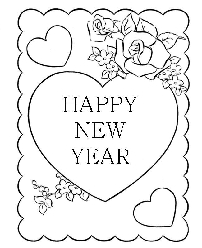 Happy New Year Hearts Coloring Page