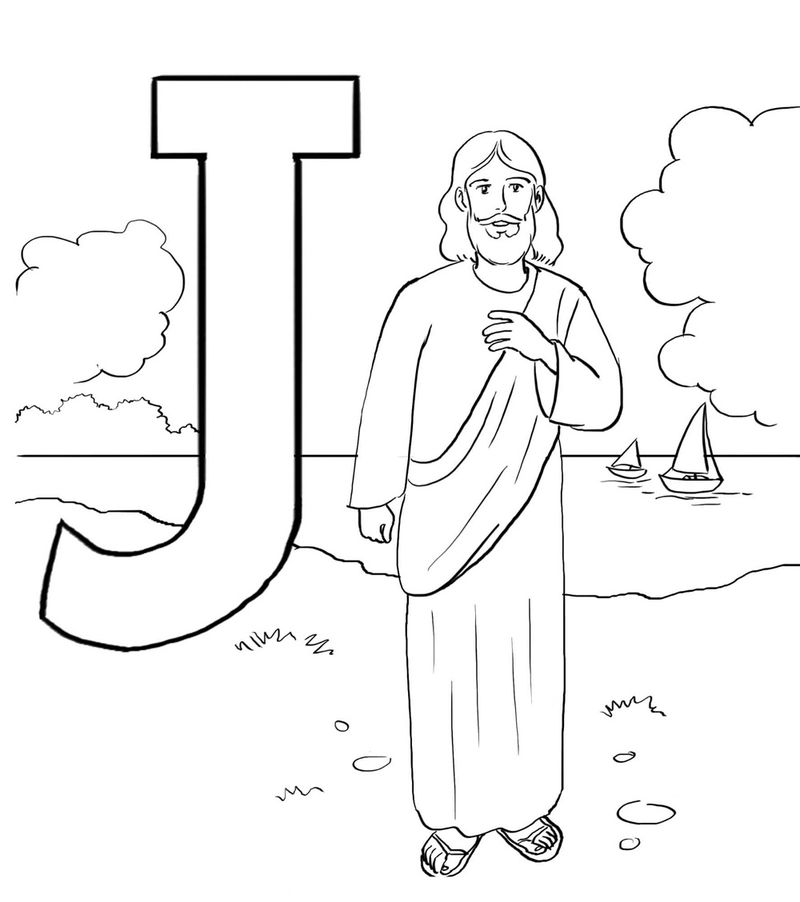 Jesus Coloring Pages For Preschoolers