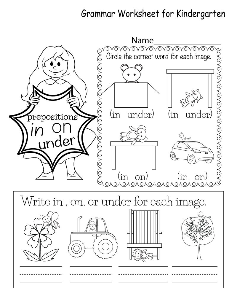 Kindergarten English Worksheets Free Printables Grammar