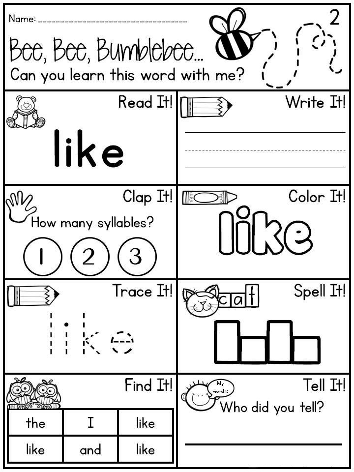 Learn The Word Kindergarten English Worksheets