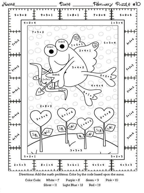 Math Addition Coloring Worksheets Second Grade
