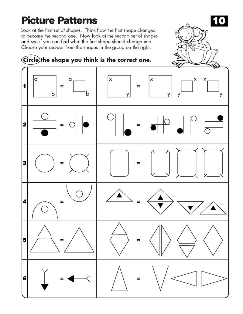 Math Analogies Worksheet With Pictures