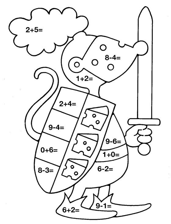 Math Coloring Pages Addition And Subtraction