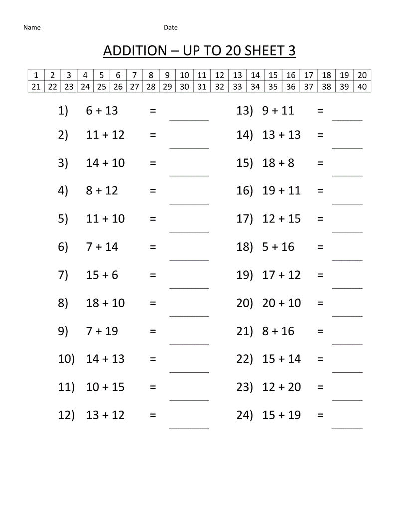 Math Facts Practice Sheets 2nd