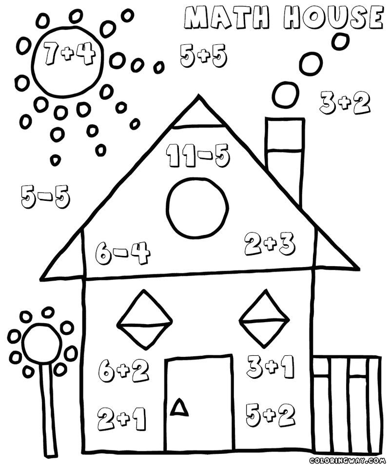 Math House Addition And Subtraction Worksheet