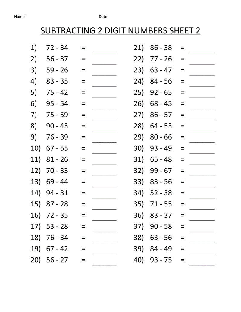 Math Practice Sheets Subtracting