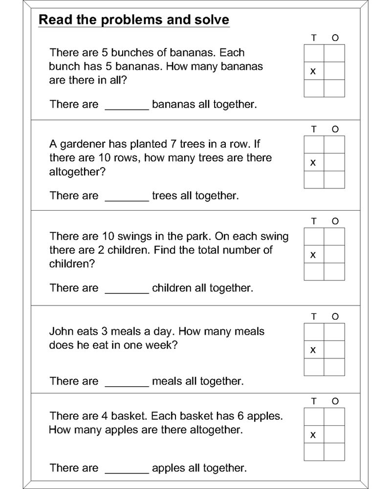 Math Problem Sheets Multiplication