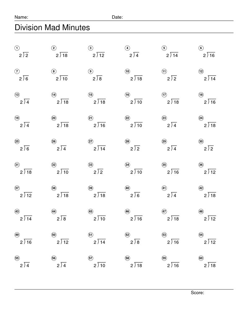 Math times tables worksheet division