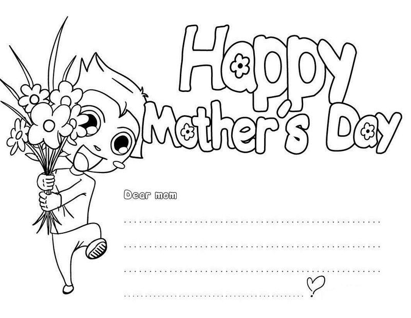 Mothers Day Coloring Pages Print