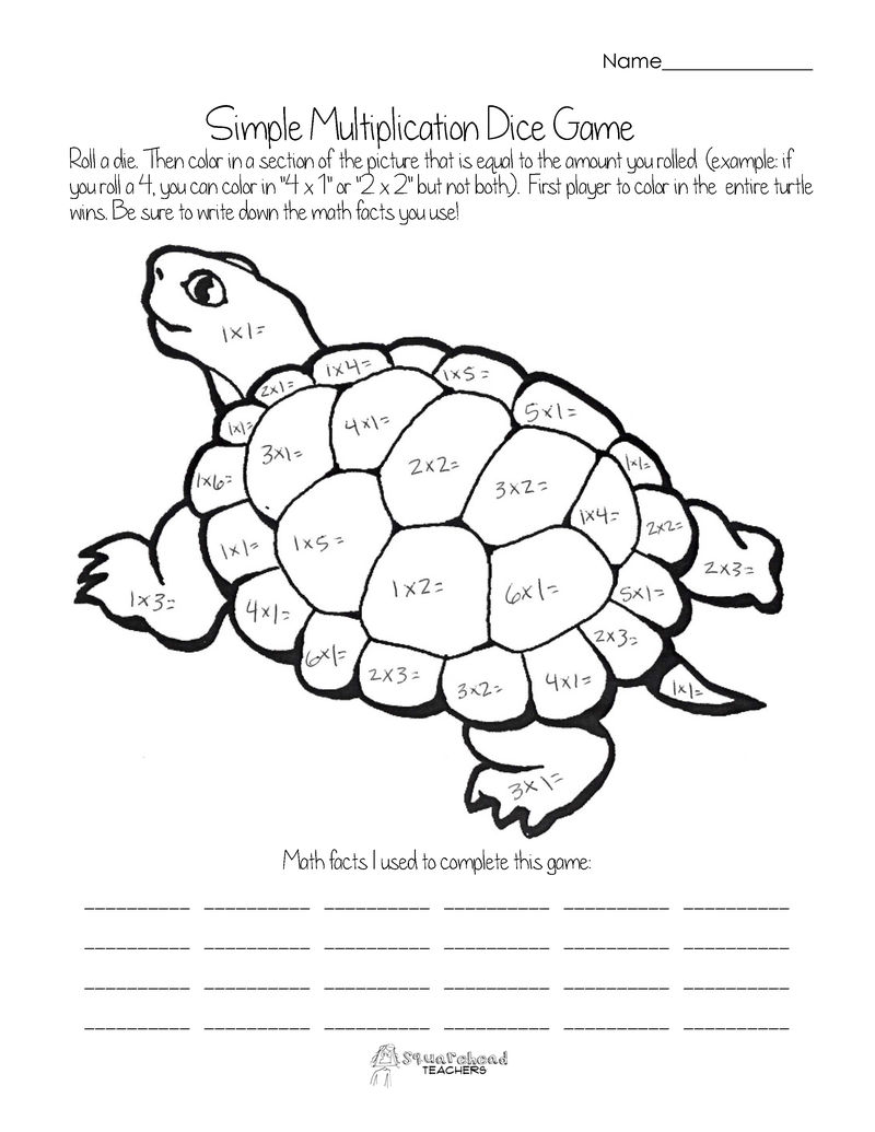 Multiplication Game Worksheet